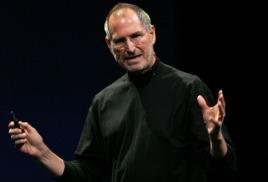 Стив Джобс - Основатель компании Apple – Думай по-новому, думай по другому.